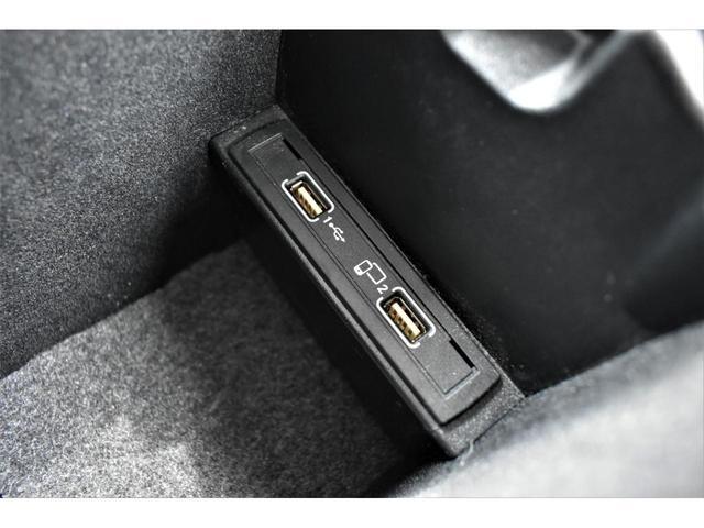 G350d 後期モデル グレーレザー ラグジュアリーPKG スライティングルーフ Apple car play対応 Harman&Kardon ディストロニックプラス F/Rシートヒーター ワンオーナー 禁煙車(48枚目)