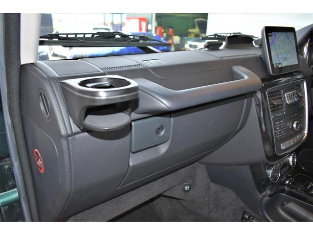 G350d 後期モデル グレーレザー ラグジュアリーPKG スライティングルーフ Apple car play対応 Harman&Kardon ディストロニックプラス F/Rシートヒーター ワンオーナー 禁煙車(49枚目)