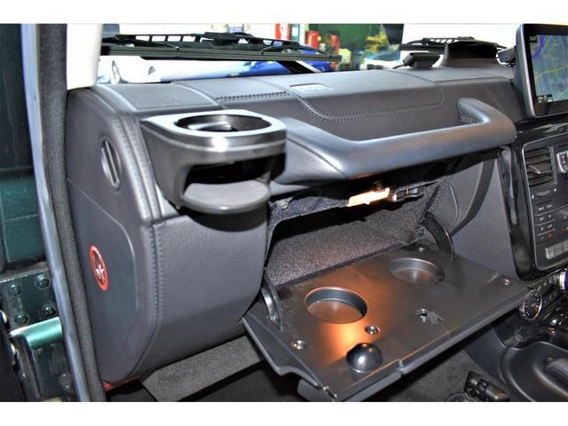 G350d 後期モデル グレーレザー ラグジュアリーPKG スライティングルーフ Apple car play対応 Harman&Kardon ディストロニックプラス F/Rシートヒーター ワンオーナー 禁煙車(50枚目)