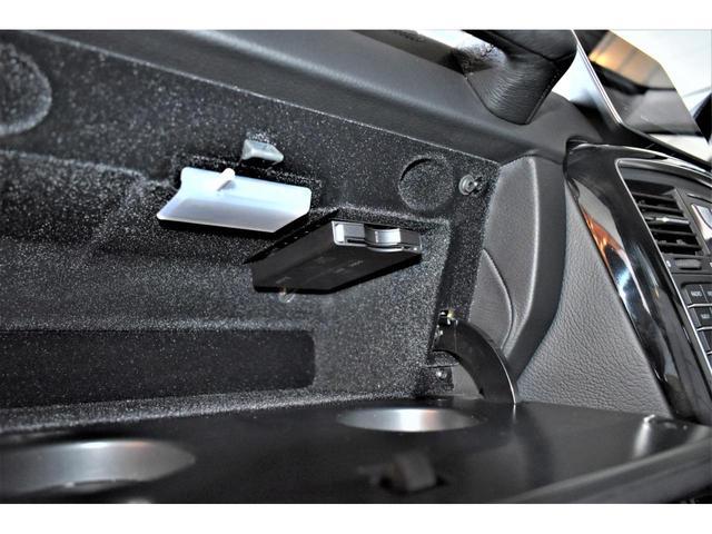 G350d 後期モデル グレーレザー ラグジュアリーPKG スライティングルーフ Apple car play対応 Harman&Kardon ディストロニックプラス F/Rシートヒーター ワンオーナー 禁煙車(52枚目)