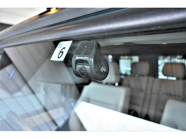 G350d 後期モデル グレーレザー ラグジュアリーPKG スライティングルーフ Apple car play対応 Harman&Kardon ディストロニックプラス F/Rシートヒーター ワンオーナー 禁煙車(55枚目)