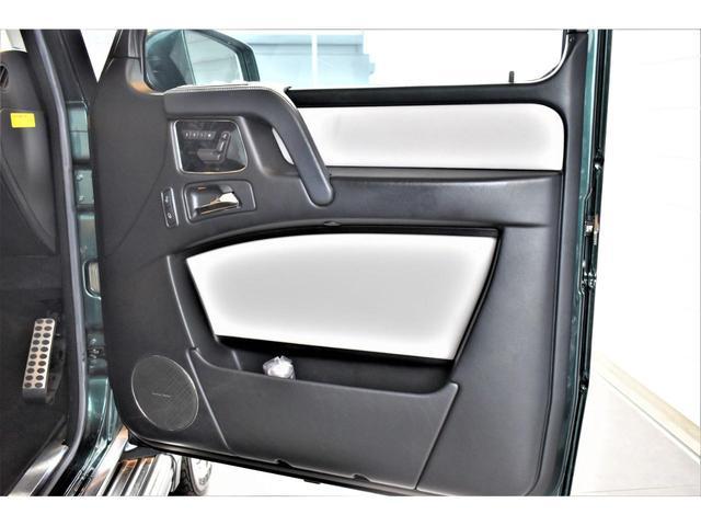 G350d 後期モデル グレーレザー ラグジュアリーPKG スライティングルーフ Apple car play対応 Harman&Kardon ディストロニックプラス F/Rシートヒーター ワンオーナー 禁煙車(56枚目)