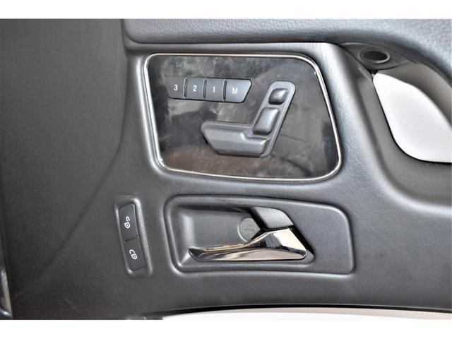 G350d 後期モデル グレーレザー ラグジュアリーPKG スライティングルーフ Apple car play対応 Harman&Kardon ディストロニックプラス F/Rシートヒーター ワンオーナー 禁煙車(58枚目)