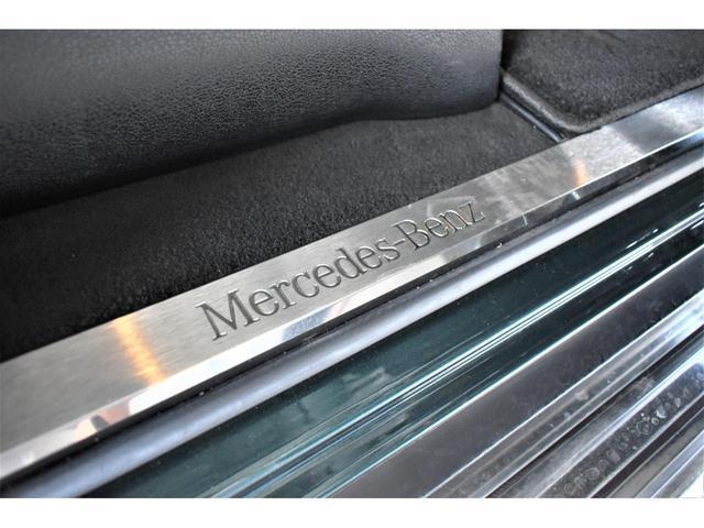 G350d 後期モデル グレーレザー ラグジュアリーPKG スライティングルーフ Apple car play対応 Harman&Kardon ディストロニックプラス F/Rシートヒーター ワンオーナー 禁煙車(60枚目)