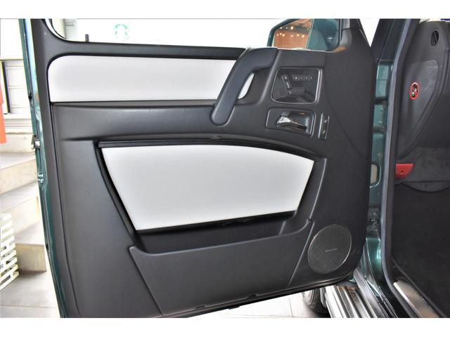 G350d 後期モデル グレーレザー ラグジュアリーPKG スライティングルーフ Apple car play対応 Harman&Kardon ディストロニックプラス F/Rシートヒーター ワンオーナー 禁煙車(62枚目)