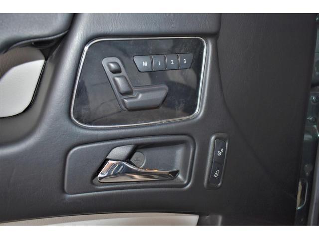 G350d 後期モデル グレーレザー ラグジュアリーPKG スライティングルーフ Apple car play対応 Harman&Kardon ディストロニックプラス F/Rシートヒーター ワンオーナー 禁煙車(64枚目)