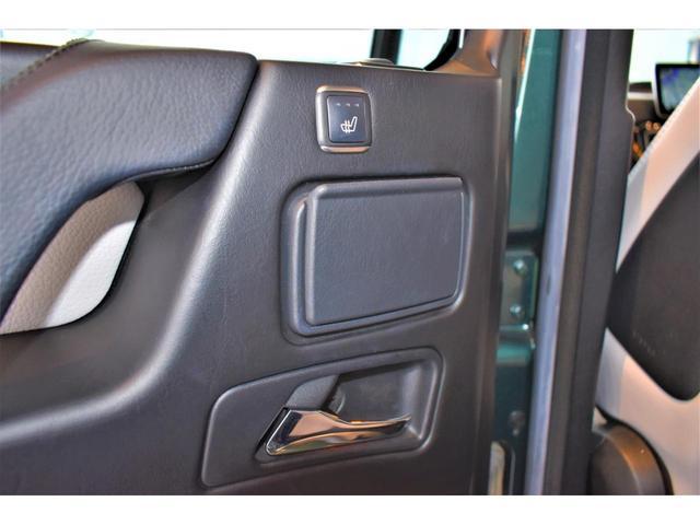 G350d 後期モデル グレーレザー ラグジュアリーPKG スライティングルーフ Apple car play対応 Harman&Kardon ディストロニックプラス F/Rシートヒーター ワンオーナー 禁煙車(72枚目)
