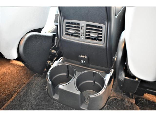 G350d 後期モデル グレーレザー ラグジュアリーPKG スライティングルーフ Apple car play対応 Harman&Kardon ディストロニックプラス F/Rシートヒーター ワンオーナー 禁煙車(74枚目)