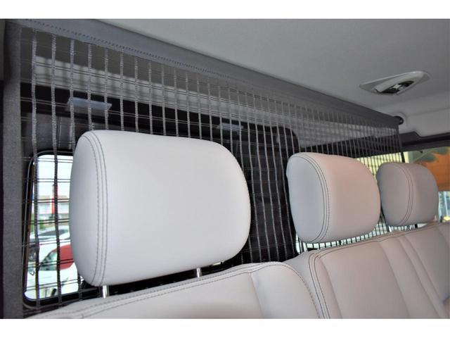 G350d 後期モデル グレーレザー ラグジュアリーPKG スライティングルーフ Apple car play対応 Harman&Kardon ディストロニックプラス F/Rシートヒーター ワンオーナー 禁煙車(75枚目)