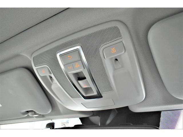 G350d 後期モデル グレーレザー ラグジュアリーPKG スライティングルーフ Apple car play対応 Harman&Kardon ディストロニックプラス F/Rシートヒーター ワンオーナー 禁煙車(76枚目)