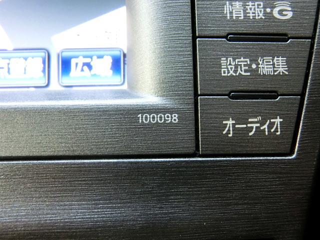 トヨタ プリウスPHV S プラグインHV ナビTV Bカメラ ETC Pスタート