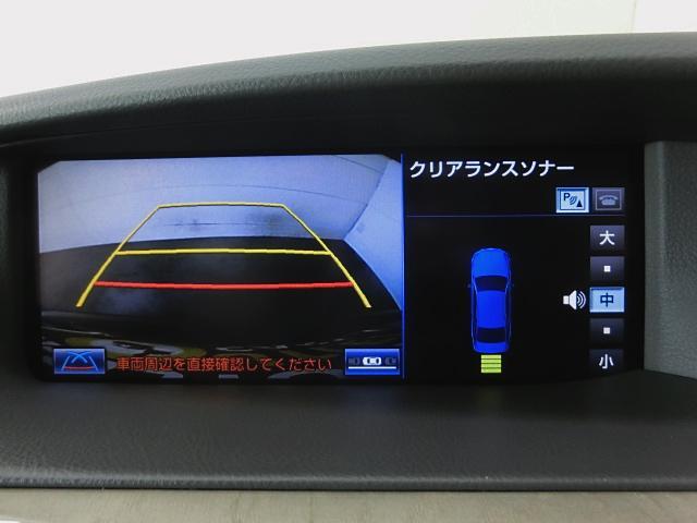 LS600h バージョンC Iパッケージ 4WD ナビ革SR(11枚目)