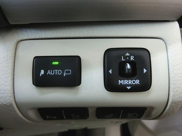 LS600h バージョンC Iパッケージ 4WD ナビ革SR(20枚目)