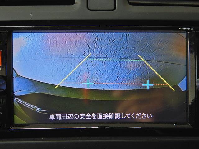 日産 マーチ X Vセレクション ナビTV Bカメラ ETC Pスタート