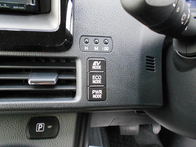 ハイブリッドX フルセグ メモリーナビ DVD再生 バックカメラ 衝突被害軽減システム ETC ドラレコ 電動スライドドア LEDヘッドランプ ウオークスルー 乗車定員7人 3列シート ワンオーナー(36枚目)