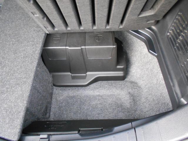 ハイブリッドX フルセグ メモリーナビ DVD再生 バックカメラ 衝突被害軽減システム ETC ドラレコ 電動スライドドア LEDヘッドランプ ウオークスルー 乗車定員7人 3列シート ワンオーナー(43枚目)