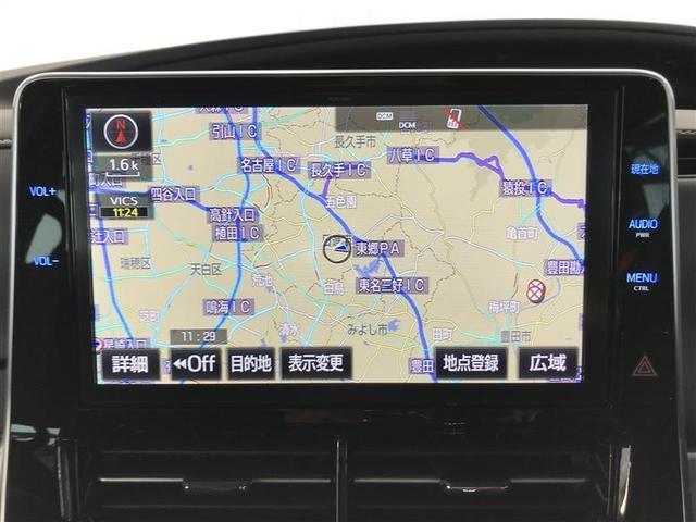 アエラス プレミアム-G 4WD フルセグ メモリーナビ DVD再生 ミュージックプレイヤー接続可 後席モニター バックカメラ 衝突被害軽減システム ETC ドラレコ 両側電動スライド LEDヘッドランプ 乗車定員7人(8枚目)