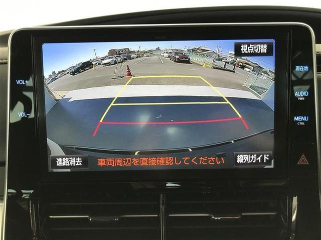 アエラス プレミアム-G 4WD フルセグ メモリーナビ DVD再生 ミュージックプレイヤー接続可 後席モニター バックカメラ 衝突被害軽減システム ETC ドラレコ 両側電動スライド LEDヘッドランプ 乗車定員7人(9枚目)