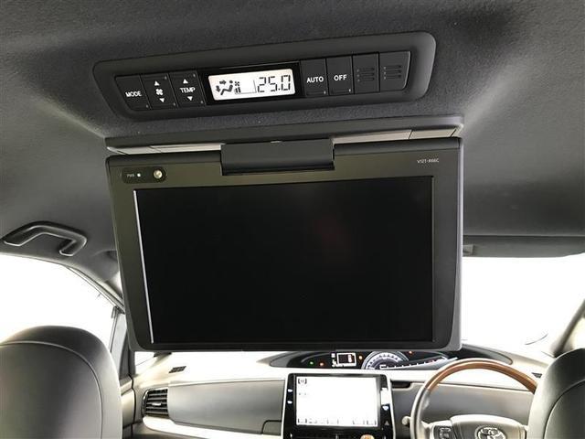 アエラス プレミアム-G 4WD フルセグ メモリーナビ DVD再生 ミュージックプレイヤー接続可 後席モニター バックカメラ 衝突被害軽減システム ETC ドラレコ 両側電動スライド LEDヘッドランプ 乗車定員7人(10枚目)