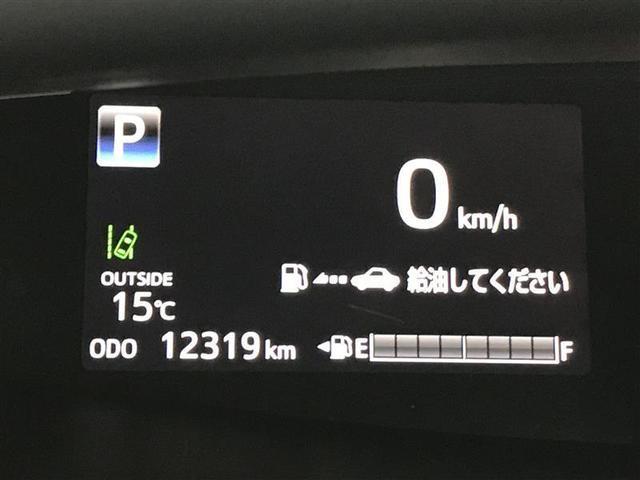 アエラス プレミアム-G 4WD フルセグ メモリーナビ DVD再生 ミュージックプレイヤー接続可 後席モニター バックカメラ 衝突被害軽減システム ETC ドラレコ 両側電動スライド LEDヘッドランプ 乗車定員7人(15枚目)