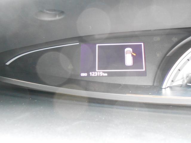 アエラス プレミアム-G 4WD フルセグ メモリーナビ DVD再生 ミュージックプレイヤー接続可 後席モニター バックカメラ 衝突被害軽減システム ETC ドラレコ 両側電動スライド LEDヘッドランプ 乗車定員7人(26枚目)