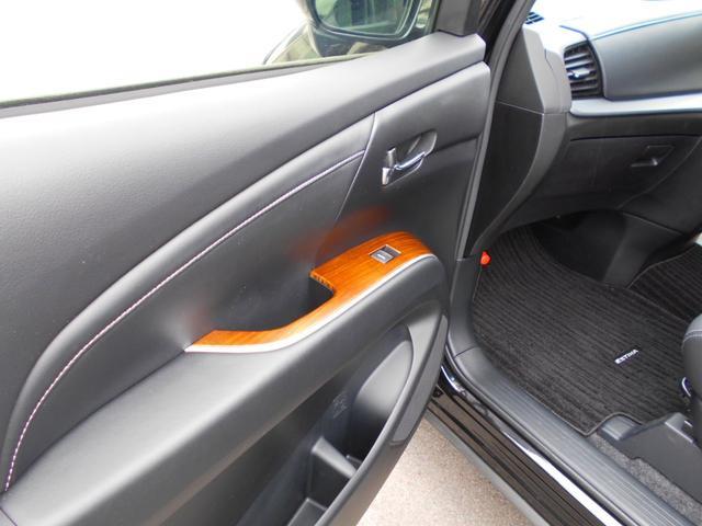 アエラス プレミアム-G 4WD フルセグ メモリーナビ DVD再生 ミュージックプレイヤー接続可 後席モニター バックカメラ 衝突被害軽減システム ETC ドラレコ 両側電動スライド LEDヘッドランプ 乗車定員7人(30枚目)