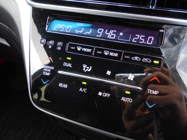 アエラス プレミアム-G 4WD フルセグ メモリーナビ DVD再生 ミュージックプレイヤー接続可 後席モニター バックカメラ 衝突被害軽減システム ETC ドラレコ 両側電動スライド LEDヘッドランプ 乗車定員7人(35枚目)