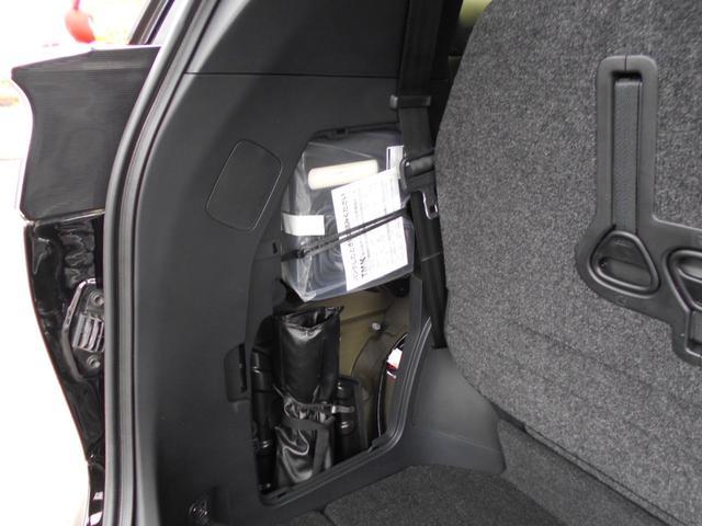 アエラス プレミアム-G 4WD フルセグ メモリーナビ DVD再生 ミュージックプレイヤー接続可 後席モニター バックカメラ 衝突被害軽減システム ETC ドラレコ 両側電動スライド LEDヘッドランプ 乗車定員7人(38枚目)