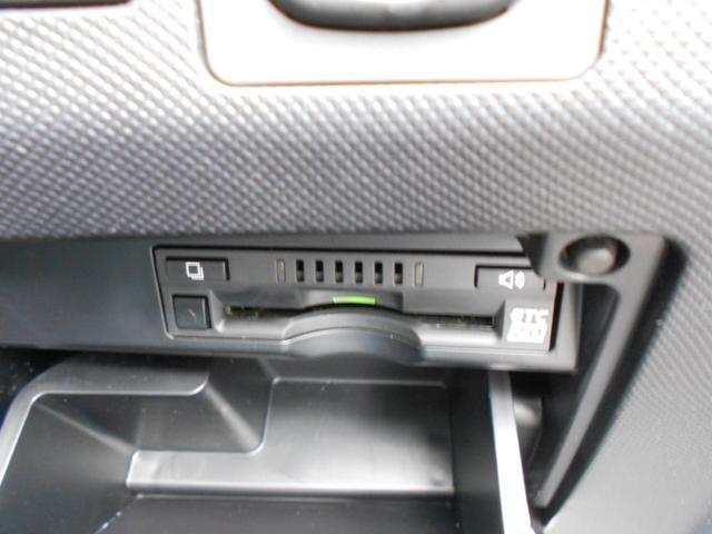 アエラス プレミアム-G 4WD フルセグ メモリーナビ DVD再生 ミュージックプレイヤー接続可 後席モニター バックカメラ 衝突被害軽減システム ETC ドラレコ 両側電動スライド LEDヘッドランプ 乗車定員7人(39枚目)