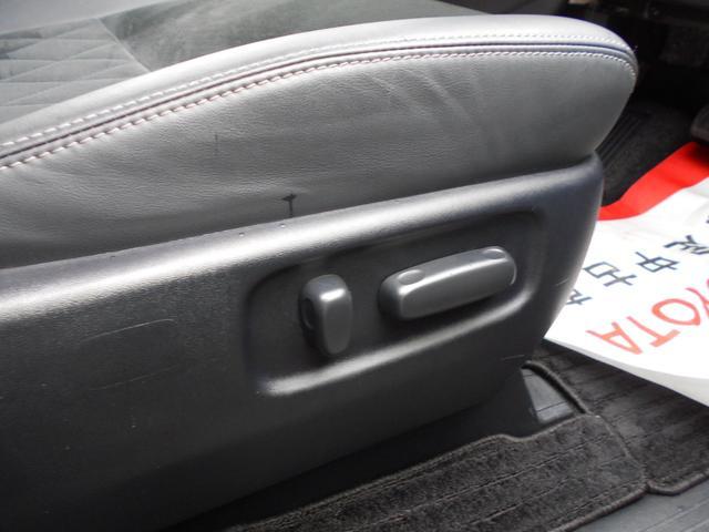 アエラス プレミアム-G 4WD フルセグ メモリーナビ DVD再生 ミュージックプレイヤー接続可 後席モニター バックカメラ 衝突被害軽減システム ETC ドラレコ 両側電動スライド LEDヘッドランプ 乗車定員7人(46枚目)