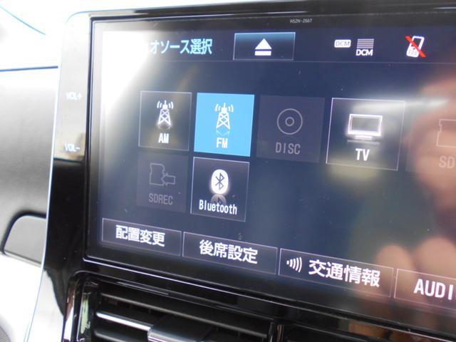 アエラス プレミアム-G 4WD フルセグ メモリーナビ DVD再生 ミュージックプレイヤー接続可 後席モニター バックカメラ 衝突被害軽減システム ETC ドラレコ 両側電動スライド LEDヘッドランプ 乗車定員7人(52枚目)