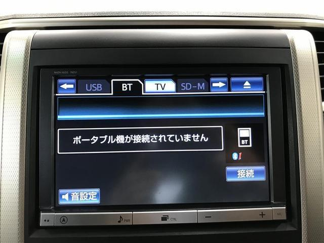 2.4Z ゴールデンアイズ フルセグ HDDナビ DVD再生 ミュージックプレイヤー接続可 後席モニター バックカメラ ETC 両側電動スライド HIDヘッドライト 乗車定員7人 3列シート ワンオーナー(8枚目)