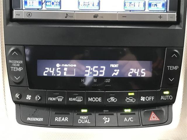 2.4Z ゴールデンアイズ フルセグ HDDナビ DVD再生 ミュージックプレイヤー接続可 後席モニター バックカメラ ETC 両側電動スライド HIDヘッドライト 乗車定員7人 3列シート ワンオーナー(10枚目)