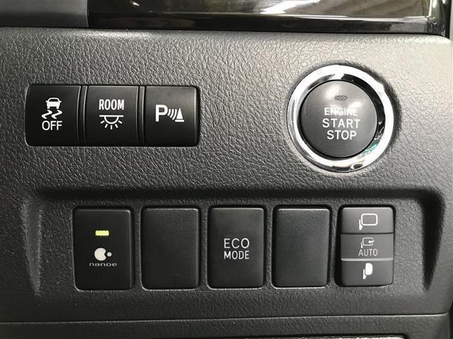 2.4Z ゴールデンアイズ フルセグ HDDナビ DVD再生 ミュージックプレイヤー接続可 後席モニター バックカメラ ETC 両側電動スライド HIDヘッドライト 乗車定員7人 3列シート ワンオーナー(12枚目)