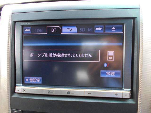 2.4Z ゴールデンアイズ フルセグ HDDナビ DVD再生 ミュージックプレイヤー接続可 後席モニター バックカメラ ETC 両側電動スライド HIDヘッドライト 乗車定員7人 3列シート ワンオーナー(34枚目)