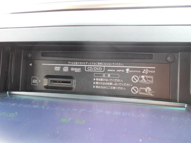 2.4Z ゴールデンアイズ フルセグ HDDナビ DVD再生 ミュージックプレイヤー接続可 後席モニター バックカメラ ETC 両側電動スライド HIDヘッドライト 乗車定員7人 3列シート ワンオーナー(41枚目)