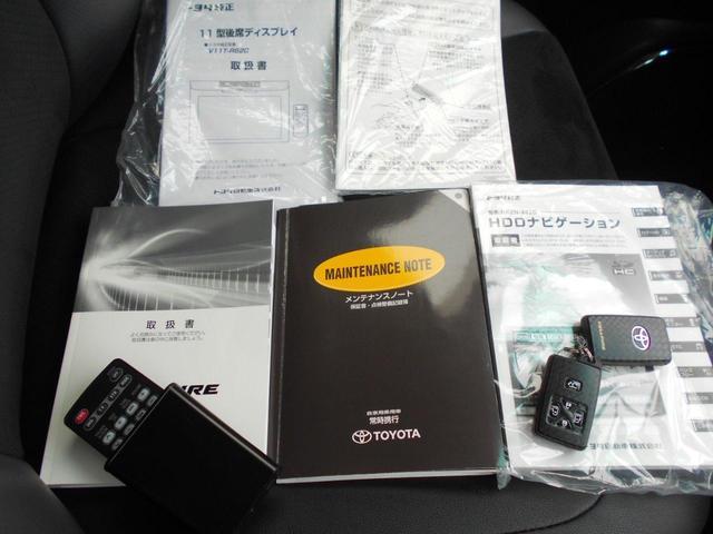 2.4Z ゴールデンアイズ フルセグ HDDナビ DVD再生 ミュージックプレイヤー接続可 後席モニター バックカメラ ETC 両側電動スライド HIDヘッドライト 乗車定員7人 3列シート ワンオーナー(49枚目)
