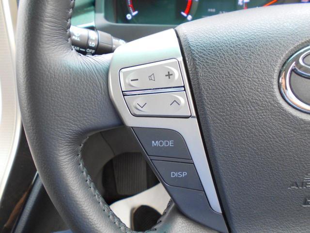 2.4Z ゴールデンアイズ フルセグ HDDナビ DVD再生 ミュージックプレイヤー接続可 後席モニター バックカメラ ETC 両側電動スライド HIDヘッドライト 乗車定員7人 3列シート ワンオーナー(51枚目)