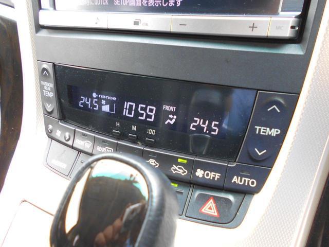 2.4Z ゴールデンアイズ フルセグ HDDナビ DVD再生 ミュージックプレイヤー接続可 後席モニター バックカメラ ETC 両側電動スライド HIDヘッドライト 乗車定員7人 3列シート ワンオーナー(53枚目)