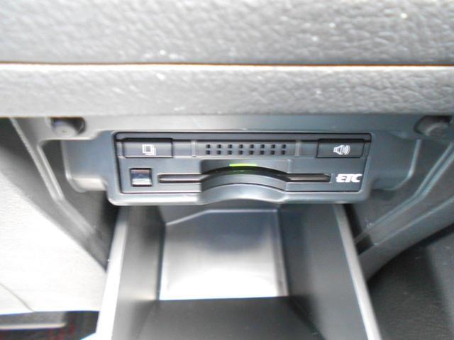 2.4Z ゴールデンアイズ フルセグ HDDナビ DVD再生 ミュージックプレイヤー接続可 後席モニター バックカメラ ETC 両側電動スライド HIDヘッドライト 乗車定員7人 3列シート ワンオーナー(55枚目)