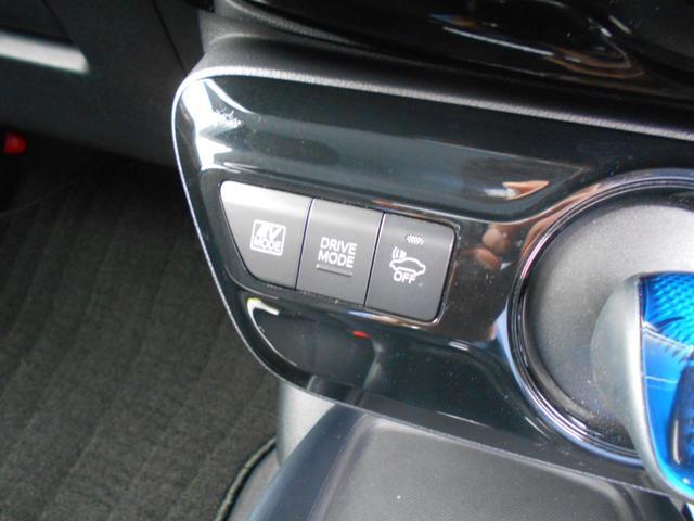 S フルセグ メモリーナビ DVD再生 ミュージックプレイヤー接続可 バックカメラ 衝突被害軽減システム ETC LEDヘッドランプ ワンオーナー(29枚目)