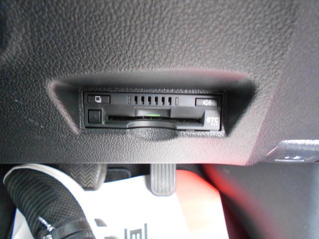 S フルセグ メモリーナビ DVD再生 ミュージックプレイヤー接続可 バックカメラ 衝突被害軽減システム ETC LEDヘッドランプ ワンオーナー(34枚目)
