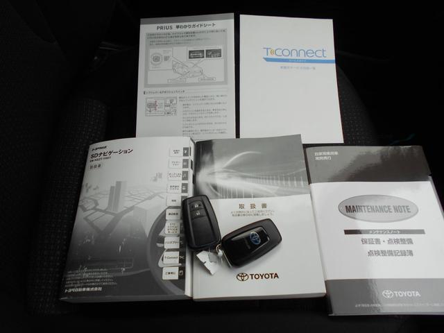 S フルセグ メモリーナビ DVD再生 ミュージックプレイヤー接続可 バックカメラ 衝突被害軽減システム ETC LEDヘッドランプ ワンオーナー(35枚目)