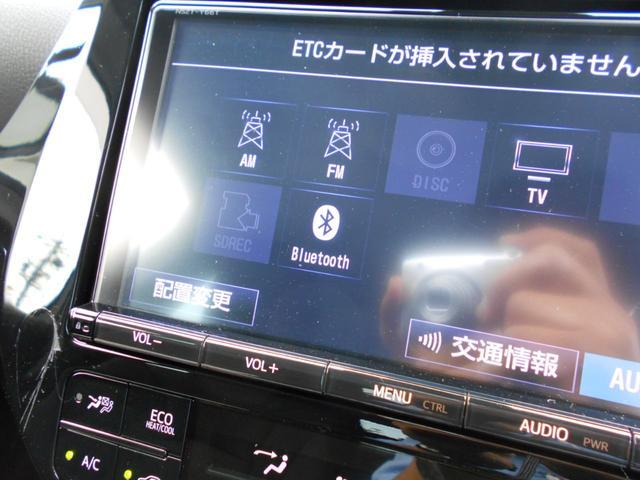 S フルセグ メモリーナビ DVD再生 ミュージックプレイヤー接続可 バックカメラ 衝突被害軽減システム ETC LEDヘッドランプ ワンオーナー(42枚目)