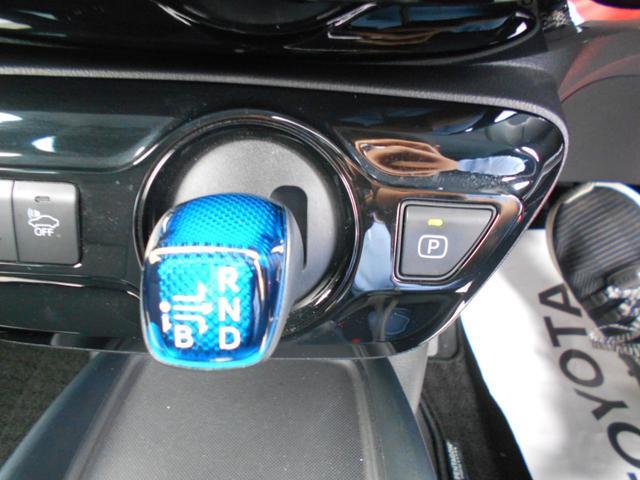 S フルセグ メモリーナビ DVD再生 ミュージックプレイヤー接続可 バックカメラ 衝突被害軽減システム ETC LEDヘッドランプ ワンオーナー(43枚目)