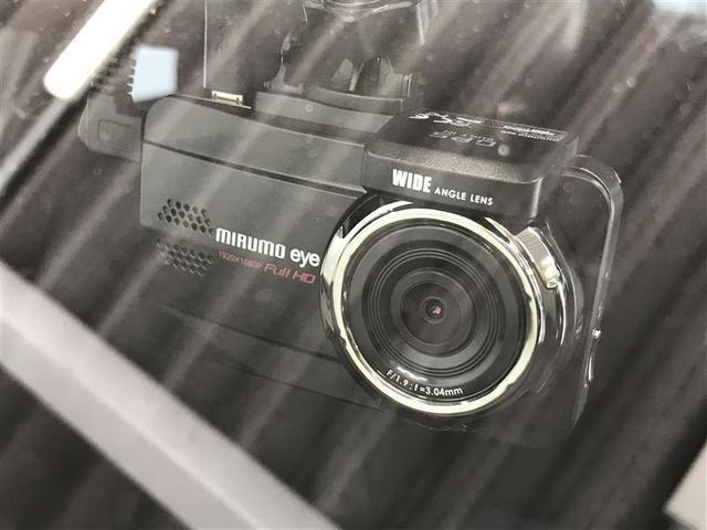 RS フルセグ メモリーナビ DVD再生 ミュージックプレイヤー接続可 バックカメラ 衝突被害軽減システム ETC ドラレコ LEDヘッドランプ アイドリングストップ(6枚目)