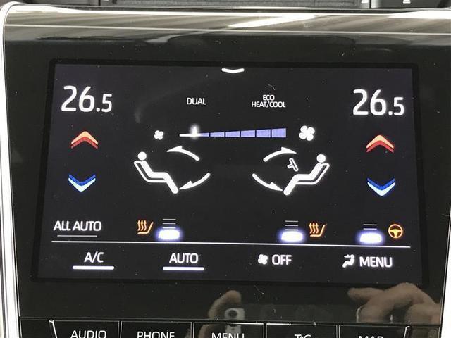 RS フルセグ メモリーナビ DVD再生 ミュージックプレイヤー接続可 バックカメラ 衝突被害軽減システム ETC ドラレコ LEDヘッドランプ アイドリングストップ(9枚目)