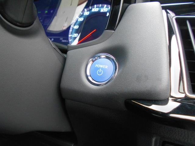 RS フルセグ メモリーナビ DVD再生 ミュージックプレイヤー接続可 バックカメラ 衝突被害軽減システム ETC ドラレコ LEDヘッドランプ アイドリングストップ(42枚目)