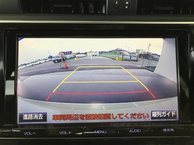 ハイブリッド フルセグ メモリーナビ DVD再生 ミュージックプレイヤー接続可 バックカメラ 衝突被害軽減システム ETC HIDヘッドライト ワンオーナー アイドリングストップ(8枚目)