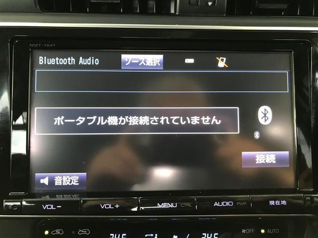 ハイブリッド フルセグ メモリーナビ DVD再生 ミュージックプレイヤー接続可 バックカメラ 衝突被害軽減システム ETC HIDヘッドライト ワンオーナー アイドリングストップ(9枚目)